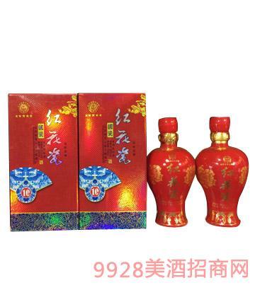 兰陵红花瓷酒