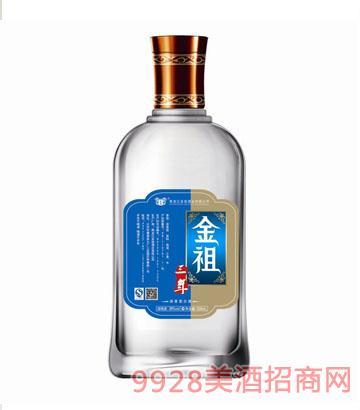 金祖三年酒