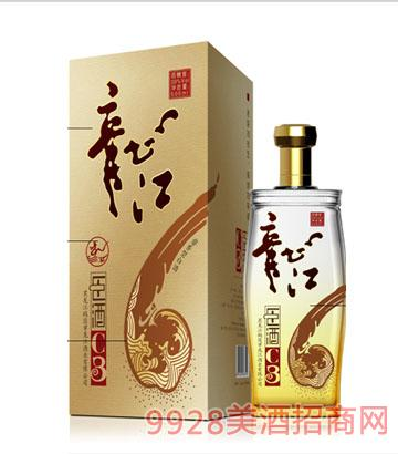 龙江臣酒c3