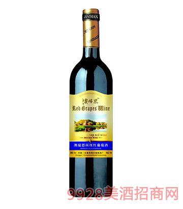 澳瑞思红葡萄酒