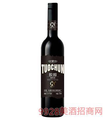 海乐脱醇葡萄酒黑标