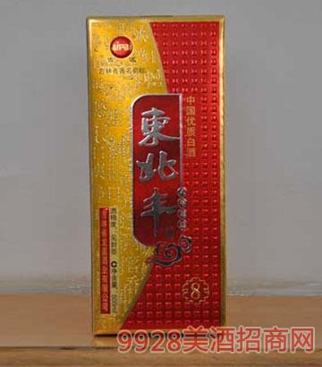 东北丰酒红盒