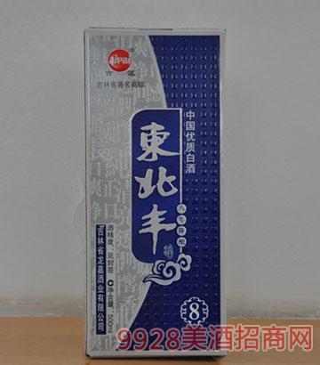 东北丰酒蓝盒
