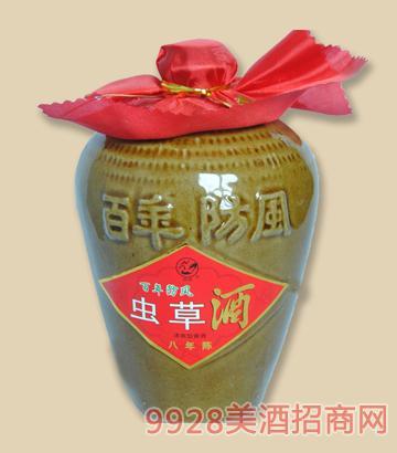 百年防风八年陈虫草酒