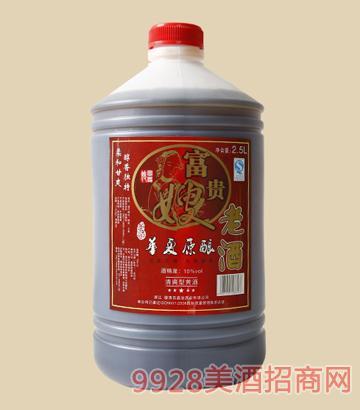 富贵嫂-华夏原酿老酒2.5L