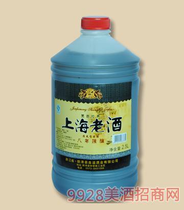 防风-上海老酒2.5L