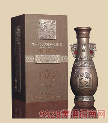 防风-防风古国酒十八年