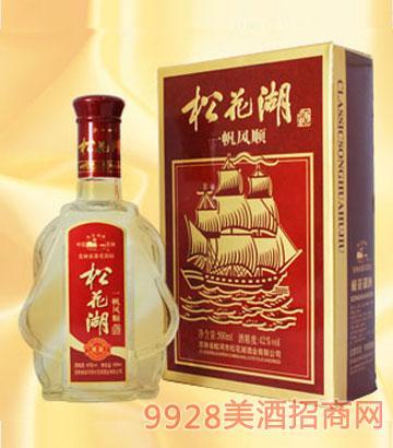 松花湖酒一帆风顺