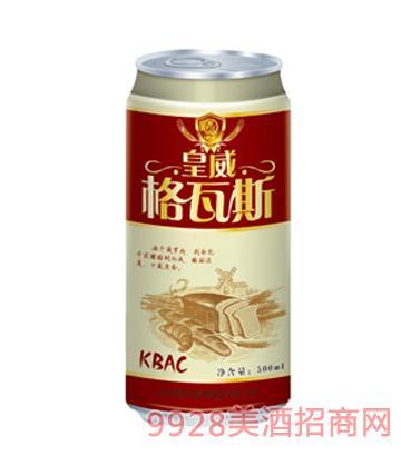 皇威格瓦斯啤酒500ml