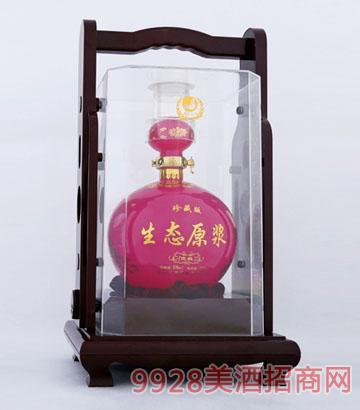 三泉生态原浆珍藏版(红)酒