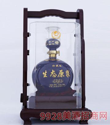 三泉生态原浆珍藏版(蓝)酒