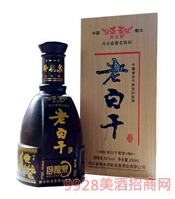 卧龙泉酒海南小木盒52度500ml