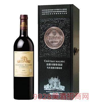 马贝克酒庄干红葡萄酒