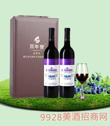 750mlxmlx2百年誉甜型视频酒7度皮盒装_重庆百蓝莓杨幂丝袜脚图片