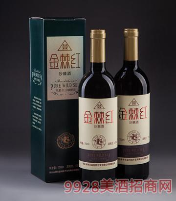12度金棘红沙棘酒750ml