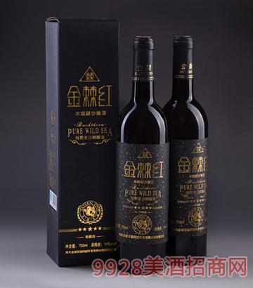 14度金棘红木糖醇沙棘酒-珍藏级750ml