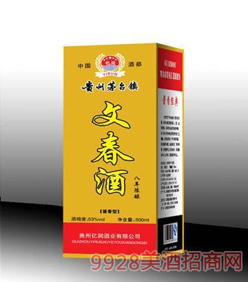 文春8年陈酿(新盒)酒