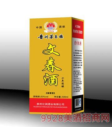 文春10年陈酿(新盒)酒