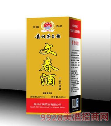 文春酒十五年陈酿(新盒)