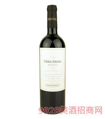阿根廷奧麥特釀馬爾貝克干紅葡萄酒2005