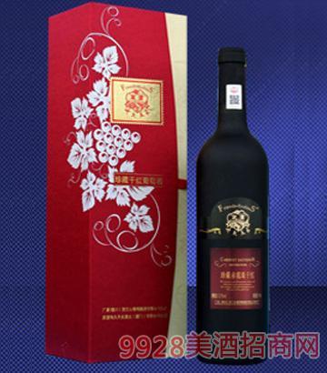 珍藏赤霞珠干红葡萄酒750ml