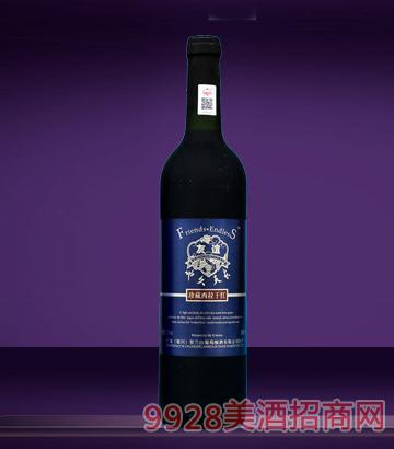 珍藏西拉干红葡萄酒
