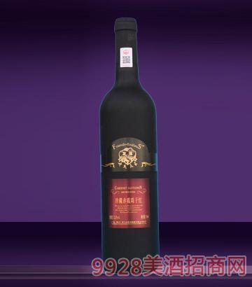 珍藏赤霞珠干红葡萄酒