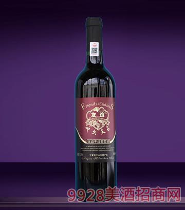 优级干红葡萄酒