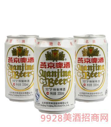 10度燕京啤酒330ml
