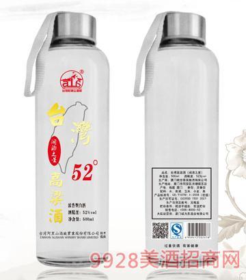 台湾高粱酒一杯酒A8-2