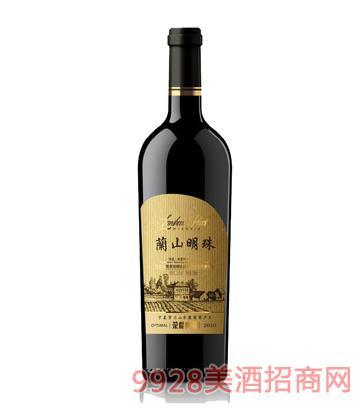 蘭山明珠陈酿赤霞珠干红葡萄酒