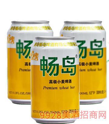 畅岛小麦啤酒