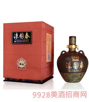 普康凉国春神品酒