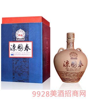 普康凉国春妙品酒