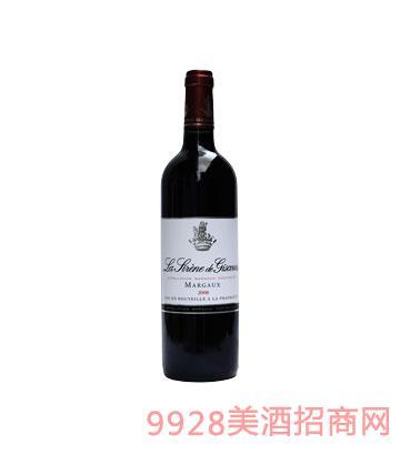 小美人鱼干红(美人鱼酒庄)2009