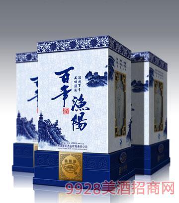 百年渔阳青花瓷酒