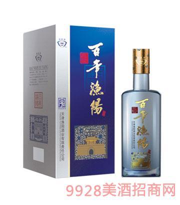 蓝百年渔阳酒