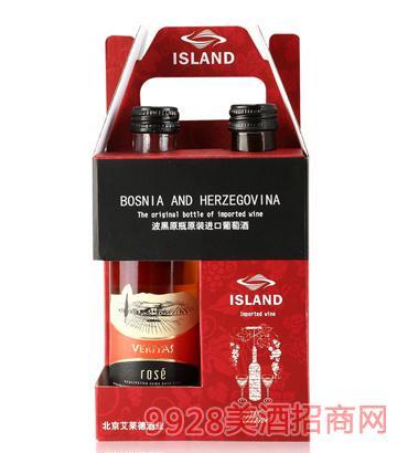 小瓶酒包装盒