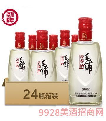 劲牌劲酒毛铺苦荞酒125ml