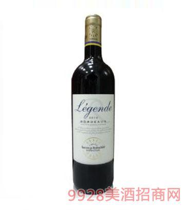 法国拉菲传奇波尔多干红2010葡萄酒