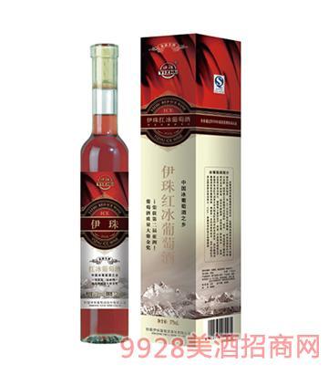 伊珠红冰葡萄酒