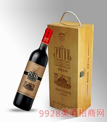 葡萄庄园赤霞珠干红葡萄酒庄园珍酿