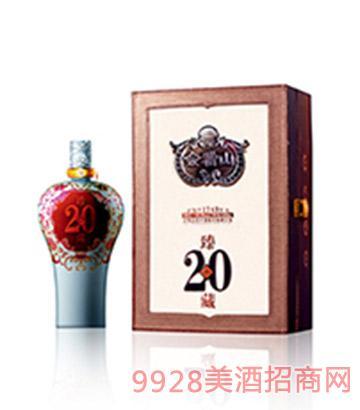 会稽山臻藏20年陈绍兴花雕酒