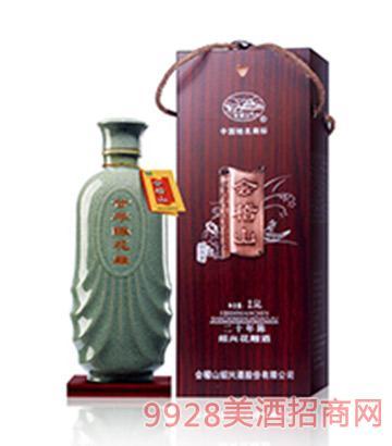 会稽山臻藏20年陈绍兴花雕酒2.5L