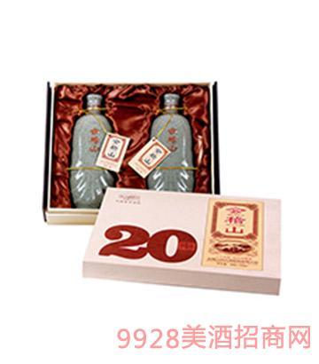 会稽山礼盒20年陈绍兴花雕酒