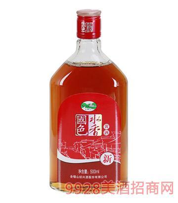 会稽山水香国色黄酒(新)