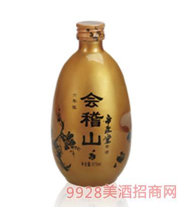 会稽山帝聚堂六年陈黄酒(金)