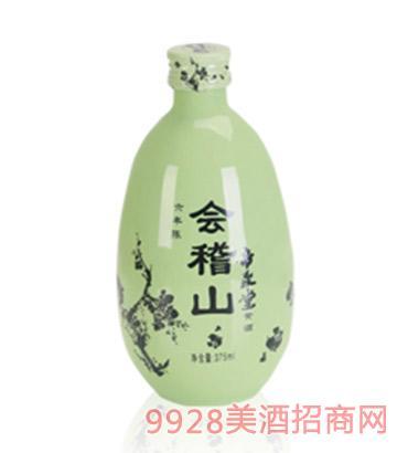 会稽山帝聚堂六年陈黄酒(绿)