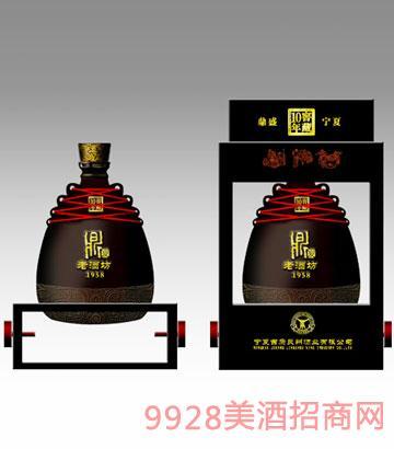 鼎夏新十年窖藏酒