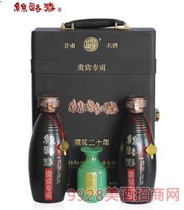 丝路春原浆(20年)酒